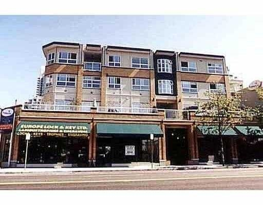 Tradewinds   --   108 W ESPLANADE ST - North Vancouver/Lower Lonsdale #1